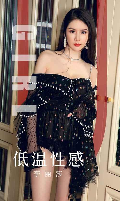 丰满美女情趣睡衣豪乳丰胸令人喷血绝美艺术照_WWW.66152.COM