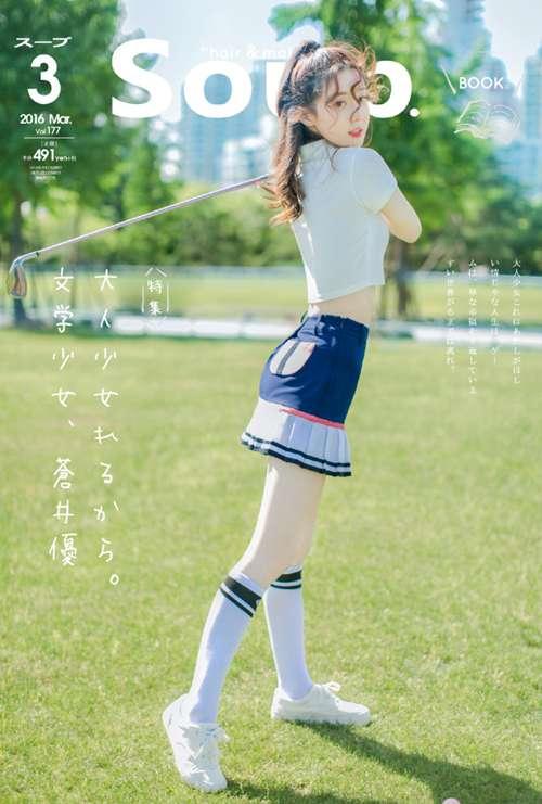 青春美少女超短裙白丝美腿图片_WWW.66152.COM