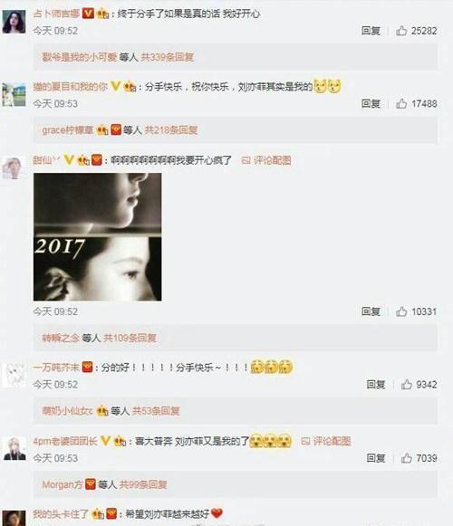 刘亦菲宋承宪分手的原因_WWW.66152.COM