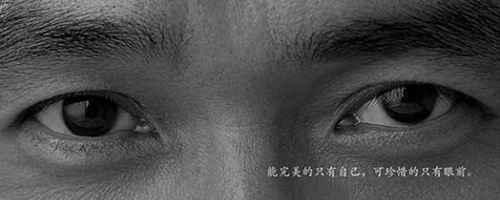 梁朝伟属于什么眼睛_WWW.66152.COM