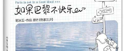 白槿湖的小说主要代表作有哪些_WWW.66152.COM