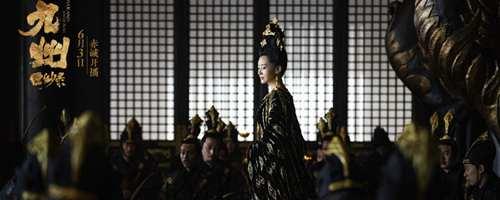 九州缥缈录长公主是谁_WWW.66152.COM