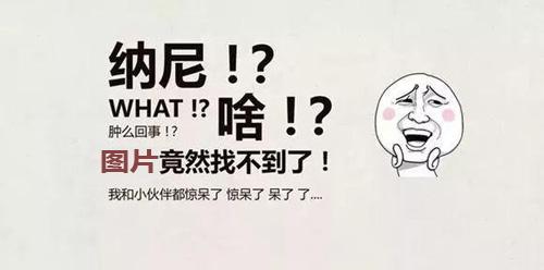 苏雯丽为何那么有钱_WWW.66152.COM