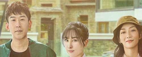 绿水青山带笑颜杜笑语喜欢谁_WWW.66152.COM