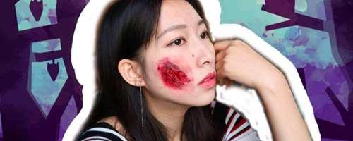 伤痕妆怎么画_WWW.66152.COM