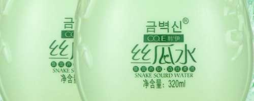 丝瓜水能当爽肤水用吗_WWW.66152.COM