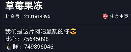 草莓果冻和王奕萌是一个人吗_WWW.66152.COM