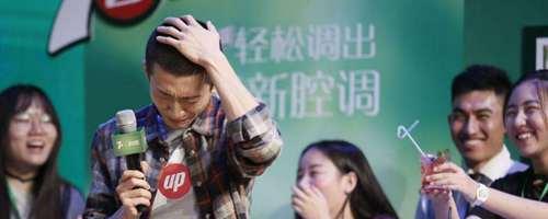 春风十里不如你肖红为什么会怀孕_WWW.66152.COM