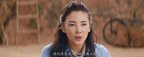 雪莉杨是不是红姑娘的后代_WWW.66152.COM
