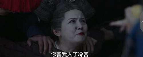 电视剧如懿传吉太嫔怎么死的_WWW.66152.COM