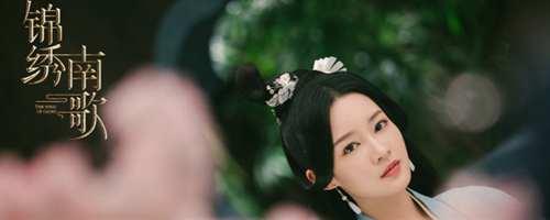 彭成王和沈郦歌第几集大婚_WWW.66152.COM