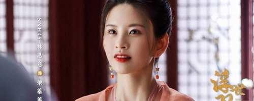柴蓁蓁是嫁给江绍了吗_WWW.66152.COM