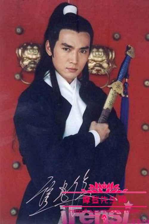 焦恩俊年轻时太帅了照片_WWW.66152.COM