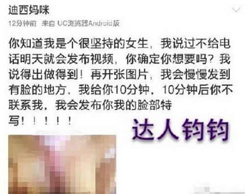 张子萱小号被扒超大尺度照曝光_WWW.66152.COM