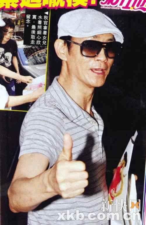 郑欣宜最瘦时候的样子照片_WWW.66152.COM