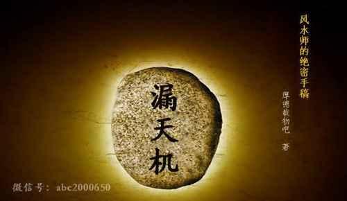 中国风水龙脉揭秘图_WWW.66152.COM