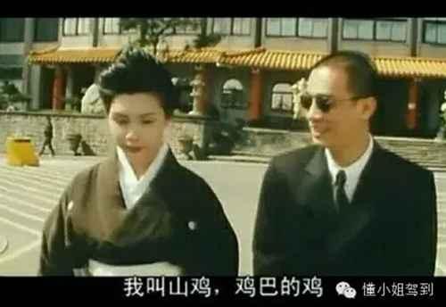 为什么叫陈小春山鸡?_WWW.66152.COM