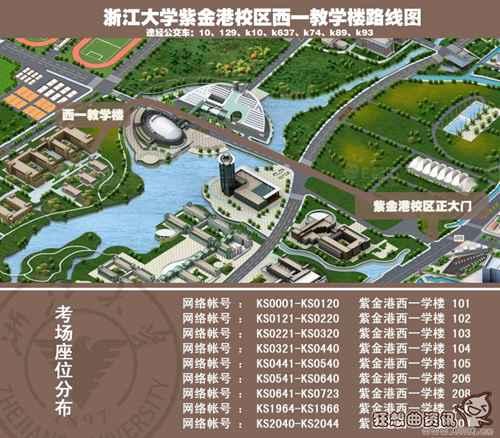 浙江大学现在主校区是哪个_WWW.66152.COM