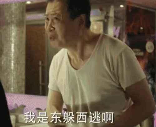 丁义珍逃往国外为什么没钱?_WWW.66152.COM