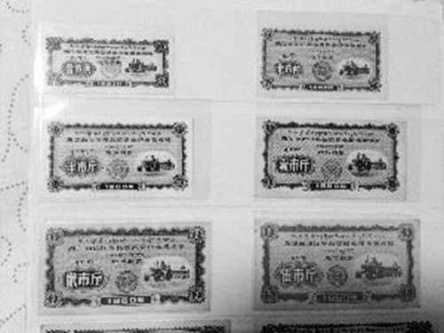 粮票收藏价格表图片_WWW.66152.COM