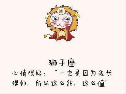 为什么说处女座和狮子座是最合适的绝配星座_WWW.66152.COM