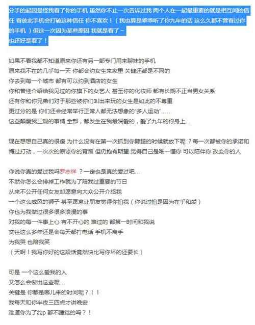 罗志祥多人运动是什么意思_WWW.66152.COM
