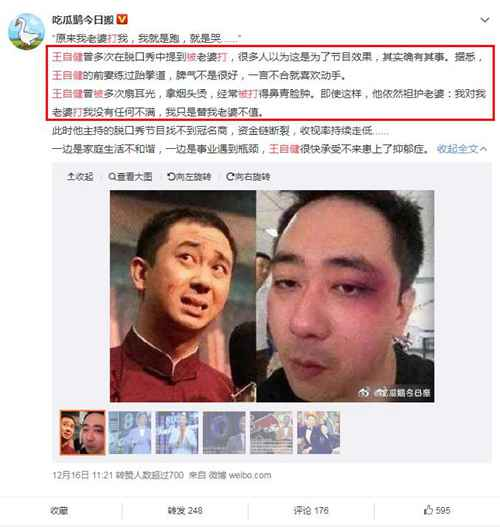王自健前妻徐雪资料照片_WWW.66152.COM