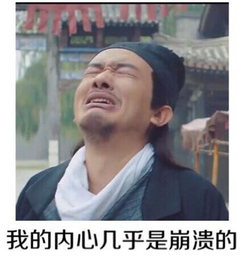 崩溃捂脸表情图片大全_WWW.66152.COM