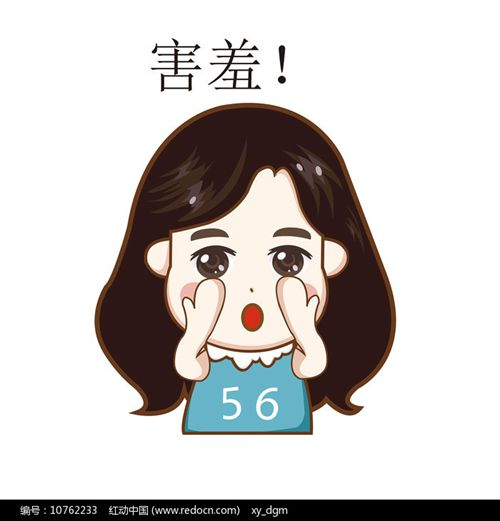 小女孩害羞捂脸表情图片_WWW.66152.COM
