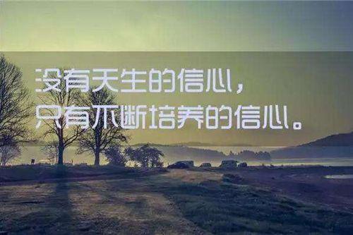 励志又美好的图片_WWW.66152.COM