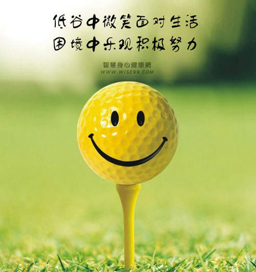 给生活一个微笑图片 每天都要微笑图片_WWW.66152.COM