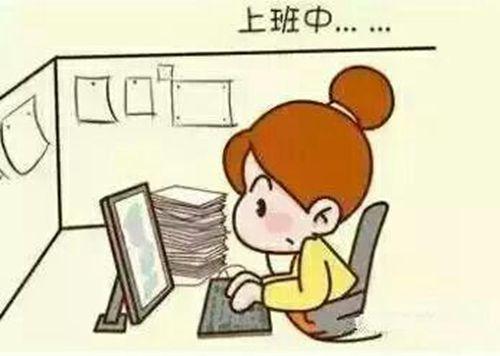 表示自己工作很累的图片大全_WWW.66152.COM