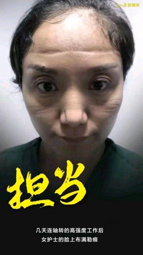 抗击新型肺炎疫情感人瞬间图片_WWW.66152.COM