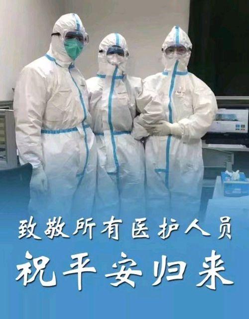 钟南山和医护人员图片_WWW.66152.COM