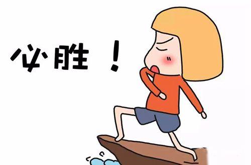 战胜新冠肺炎疫情振奋人心图片_WWW.66152.COM