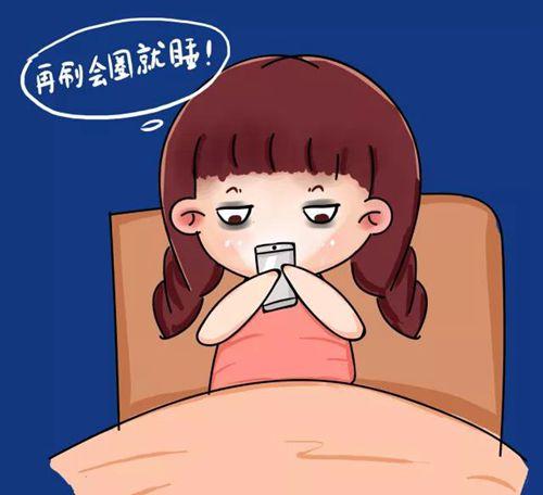 难以入睡的心情图片 失眠睡不着图片_WWW.66152.COM