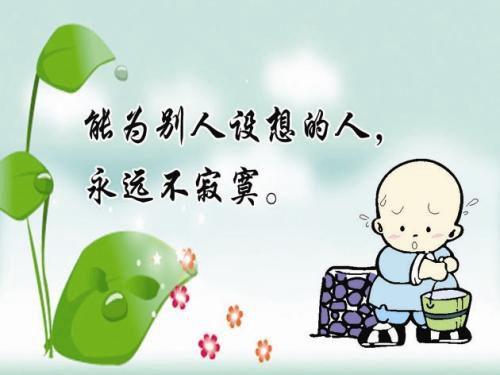 笑对人生坚强乐观微信图片_WWW.66152.COM