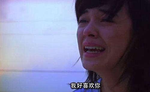 流泪的美人唯美图片_WWW.66152.COM