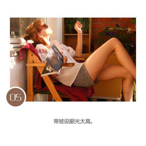 想谈恋爱的图片大全_WWW.66152.COM