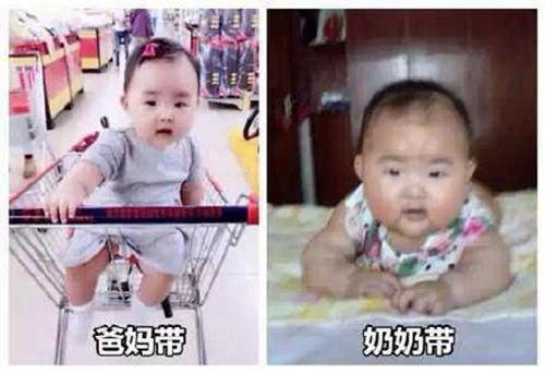 爸妈带孩子跟奶奶带孩子的区别图片_WWW.66152.COM