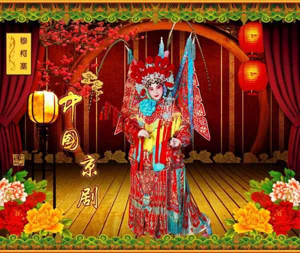 中国戏曲海报图片_WWW.66152.COM