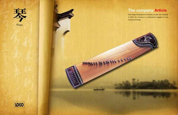 中国传统文化海报图片_WWW.66152.COM