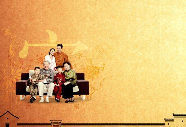 棋乐居房地产诗意海报图片_WWW.66152.COM