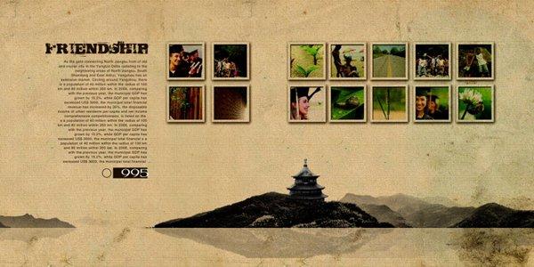 怀旧风格同学录画册设计图片_WWW.66152.COM