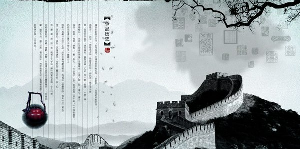 龙井茶宣传画册图片_WWW.66152.COM