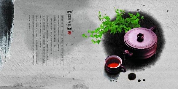 茶道画册设计图片_WWW.66152.COM