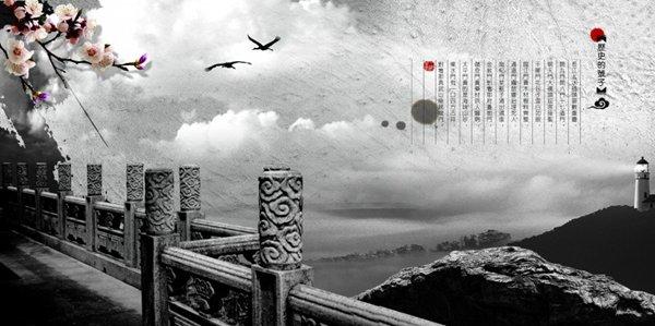 传统文化册子设计图片_WWW.66152.COM