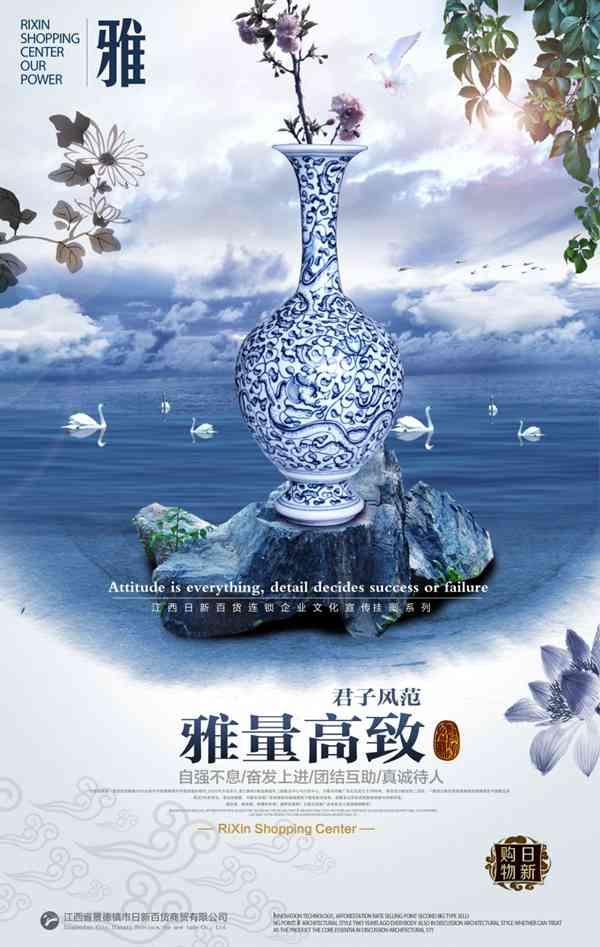 古典建筑风海报图片_WWW.66152.COM