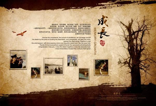 同学录画册设计图片_WWW.66152.COM