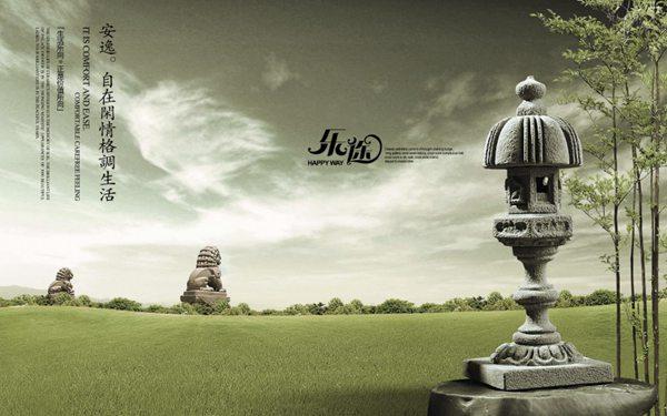 中国古典风采海报图片_WWW.66152.COM